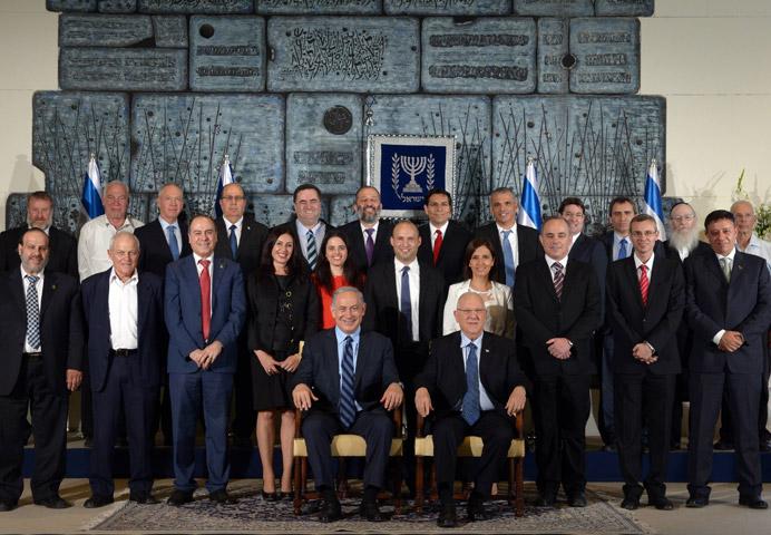 הממשלה ה-34 של מדינת ישראל